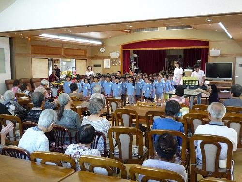 慰問・ボランティアについて | 福島福祉施設協会