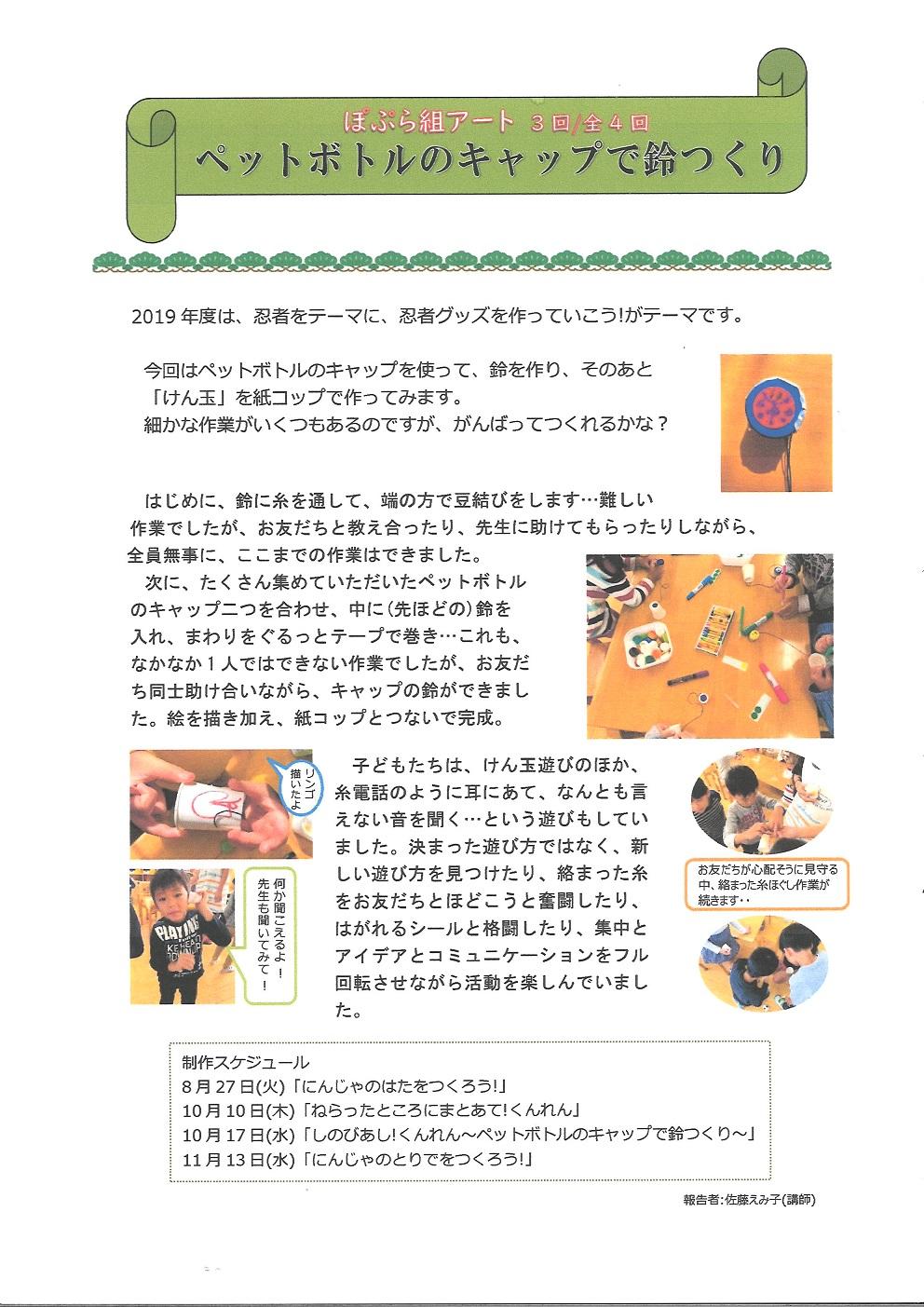 HP アート2