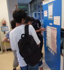 中学生シール投票