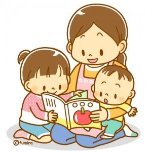 book_fumira_soft3