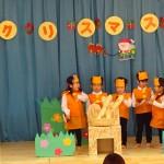 3歳児 劇